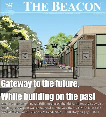 Beacon front-web