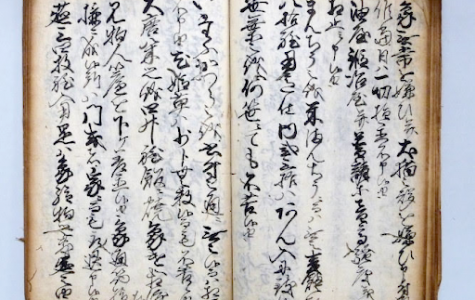 This is an example of kuzushiji, a form of Japanese cursive, translatable by Shimizu.